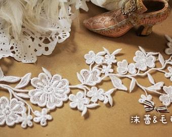 Cream White Venice Lace Appliques Wedding Decor Bridal Headwear Alencon Lace Patch 1 pcs