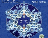 Autographed Hebrew Illuminations 2016 Wall Calendar - 16 Months of Jewish Holiday Paintings - Signed by Judaica Artist Adam Rhine