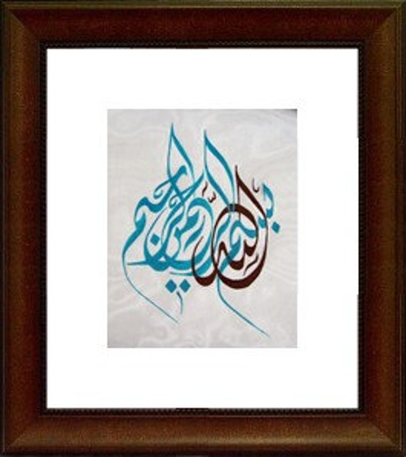 Basmala art besmele islamique art musulman d coration for Decoration murale islamique