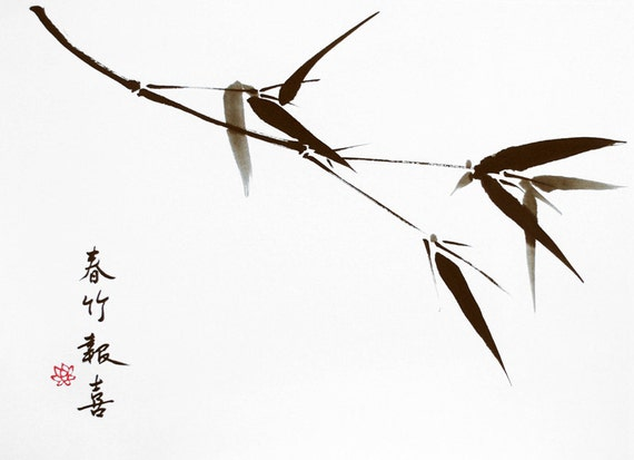 Items Similar To Chinese Calligraphy Chinese Painting
