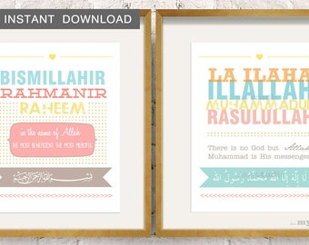 Instant Download. Bismillah & Shahadah. Girl Colorway Typography Type 8x10 Islamic Wall Art Design- Printable