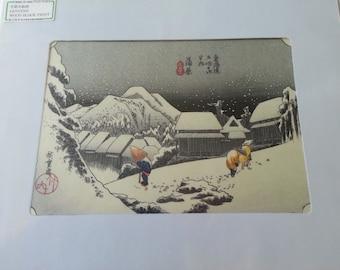 Japanese Woodblock Print: Fuji Torii Beautiful Colors! Still in sleeve
