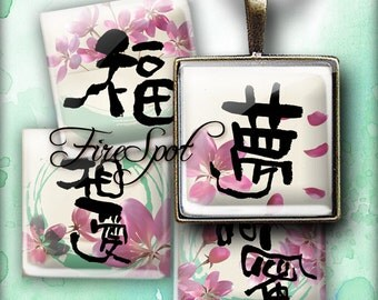 Chinese Characters Calligraphy Flower - Digital Collage Sheet 1.5inch,1 inch,25 mm,20 mm Square Glass Pendants, Bottlecaps,Scrapbooking
