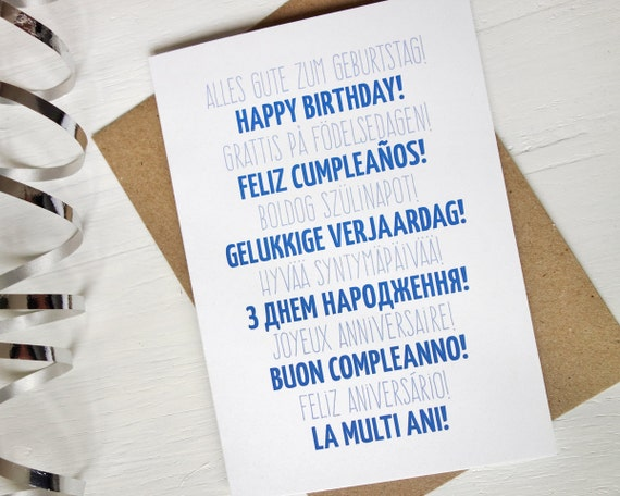 Happy Birthday card many languages blue birthday card swedish – Portuguese Birthday Cards