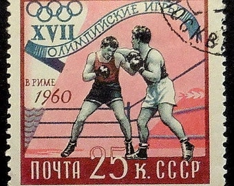 Boxing Russia 1960 -Handmade Framed Postage Stamp Art 20027