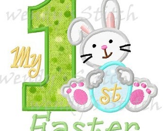 My 1st Easter bunny applique machine embroidery design instant download