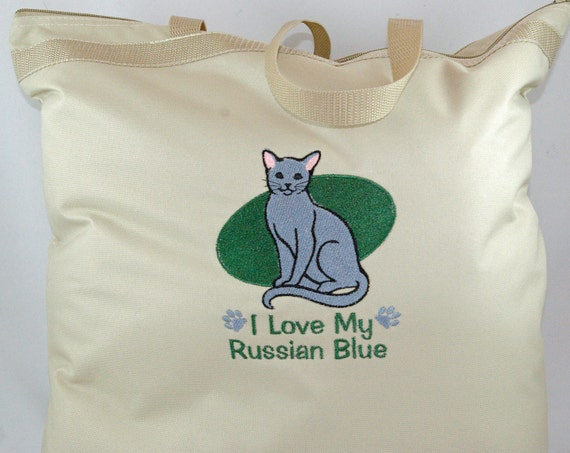 Customizable Love My Russian Blue 45