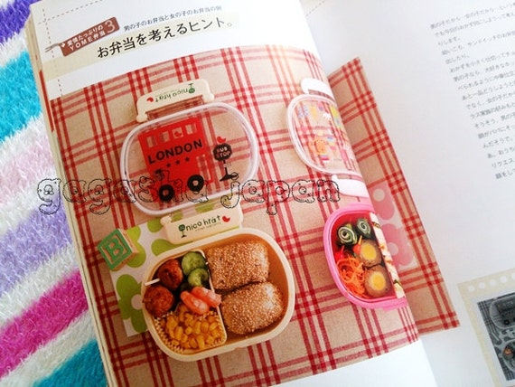 side dish for bento 222 japanese cooking book japan lunch box recipe blogger from gagashajapan. Black Bedroom Furniture Sets. Home Design Ideas