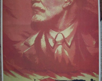 "WW2 Soviet War ""Under the banner of Lenin.."" big poster"