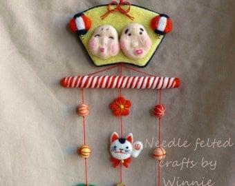 Needle felted Japanese hanging decoration- Tsurushi bina