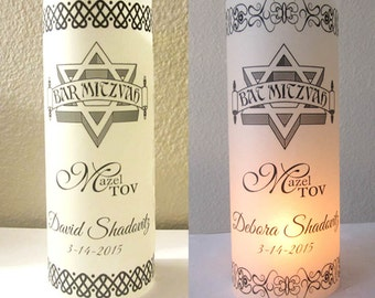 20 Personalized Bar or Bat Mitzvah Party Centerpiece Table Decoration Luminaries