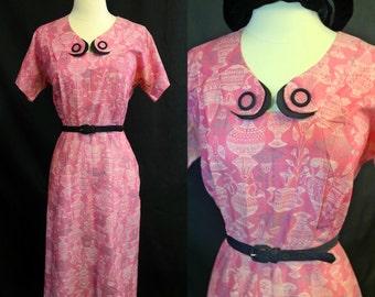 Vintage 1950's Pink Grecian Urn Novelty Print Wiggle Dress