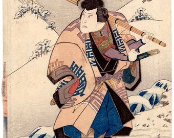 Pack of five Note Cards Japanese Actor woodblock print