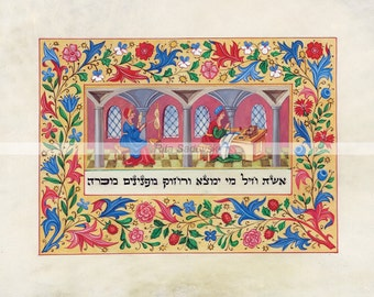 Judaica,Art,A Woman of Valor, Eshet Chail