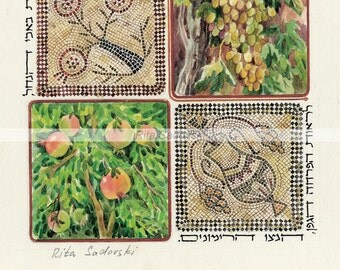 Judaica, Art, Song of Songs, Garden of nuts
