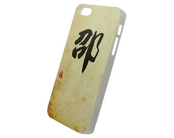 Chinese Calligraphy Surname Shao Shiu Hard Case for iPhone 5s 5 4s 4