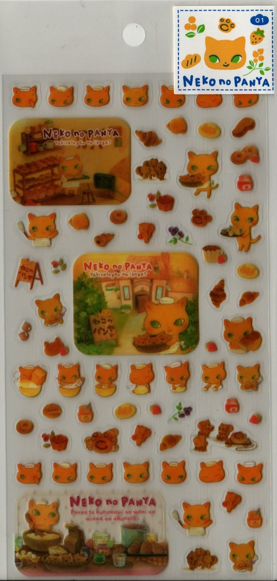 San-X Neko No Panya Bakery Cat 1 Sticker Set