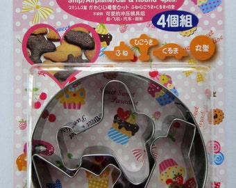 Cute Transport Shaped Metal Cookie Cutters / Food / Vegetable/ Clay Cutters From Japan - Set Of 4 - Airplane, Ship / Boat, Car, Circle