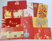 DESTASH - 10 Different Asian Oriental Chinese New Year Long Red Packet Envelope Ang Pow