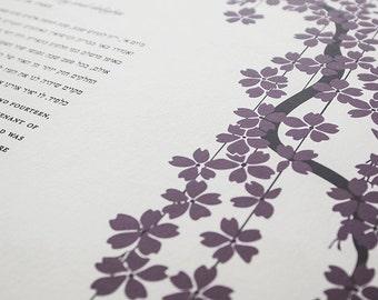 Ketubah Giclée Print by Jennifer Raichman - Falling Blossoms