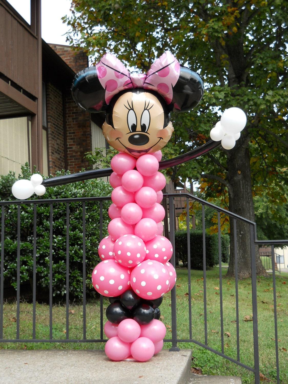 7443597 Penelope Shape 34 Foil Balloon Wreck It Ralph