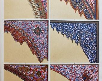Owen Jones - The Grammar of Ornament - Stunning 1850s Chromolithograph - Moorish Art (P40)