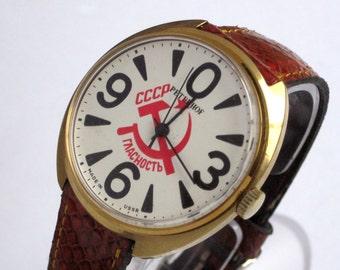 Russian vintage watch made in USSR in 1980s Raketa zero perestrojka  men's watch good condition 2609HA, 19 jewels