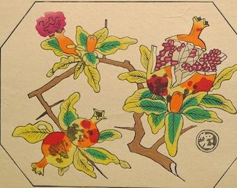 "Ukiyoe, Original Sōsaku-hanga, Woodblock print, antique, Tobei Kamei, ""Pomegranate"""