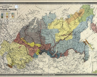 24x36 Poster; Ethnology Map Of Asiatic Russia 1870 In Russian