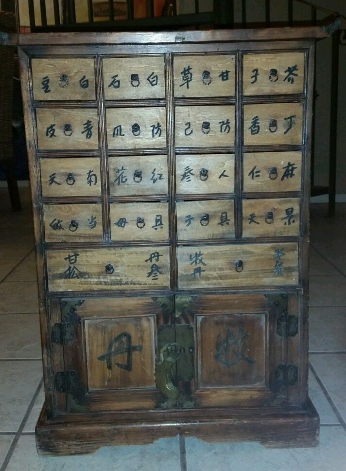 Vintage Korean Japanese Style 18 Drawer Herbal Medicine Cabinet Apothecary Haute Juice