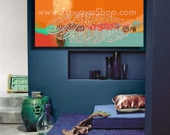painting abstract art Islamic calligraphy, artwork print alfatiha verse from Quran , colorful colors are custom upon request