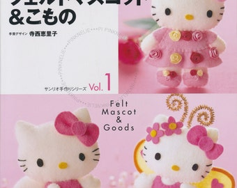 Out of Print - HELLO KITTY and FRIENDS Sanrio Characters Felt Mascots - Japanese Craft Book