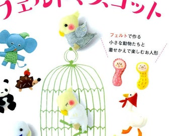 Kawaii Felt Animals and Mascot - Japanese Craft Book MM