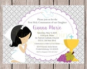 PRINTABLE Girls First Holy Communion Invitation in Lavender and Silver Gray / Print Your Own Communion Invitations / Choose Your Hair Color
