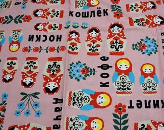 1 meter Japanese fabric Matryoshka Russian nesting dolls  (HAKO10A)