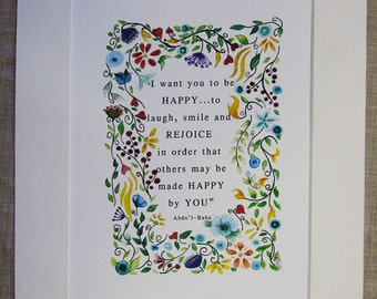 "Baha'i Quote"" ""I want you to be happy to laugh,smile and rejoice in order that others may be made happy by you""Baha'i Art Typography print"