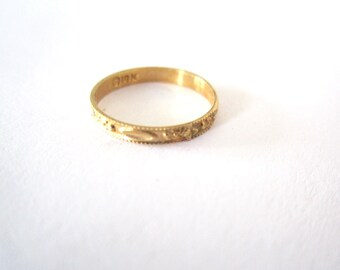 Ornate Victorian Infant 10 Karat Gold Ring- Size .50
