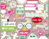 72 vinyl stickers  for scrapbooking ,cards