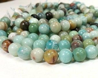 Full Strand 8 mm Natural Amazonite - Smooth Round Beads (G2325AZ20Q5)