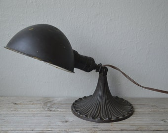 Antique Articulated Lamp