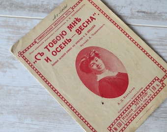 Antique Sheet Music Gypsy Love Song Gypsy Romance Russian Sheet Music 1900s Music Notes Vintage Sheet Music