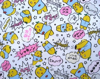 2123 - 1 yard Cotton fabric  - Cartoon Character on white