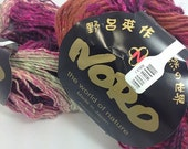Stash Clearance Noro Aya Yarn 100 Grams-Pink, Orange, Black  Variegated Colors