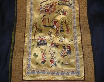 vintage embroidery China The nineteenth century silk 復古刺繡 中國 十九世紀 絲綢