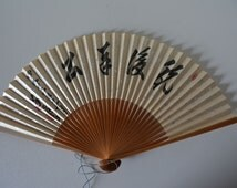 Hand fan, bamboo and paper, vintage Japanese