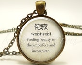 Japanese Proverbs Necklace, Beautiful Saying Quote Jewelry, Wabi-Sabi Pendant (1977B1IN)