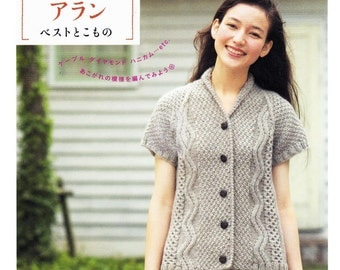 Japanese Knitting Pattern eBook Let's Knit Series 80157-281
