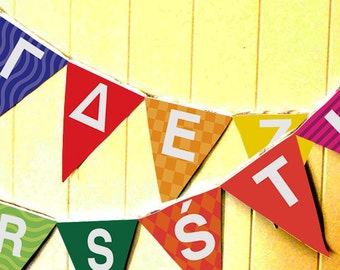 PRINTABLE Polish Alphabet Bunting