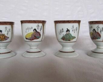 Vintage Japan Kutani Sake Cups Set of 4