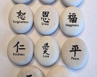 Kanji Stones engraved on natural river rock